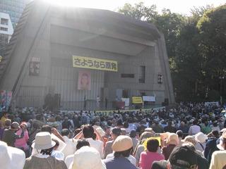 20121013さよなら原発日比谷集会.jpg
