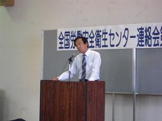20121027特別講演する松丸弁護士.jpg