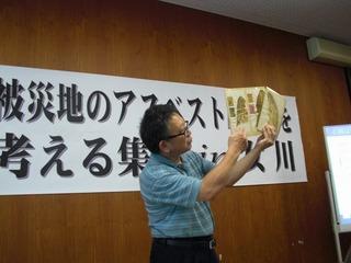 平野医師の講演.jpg
